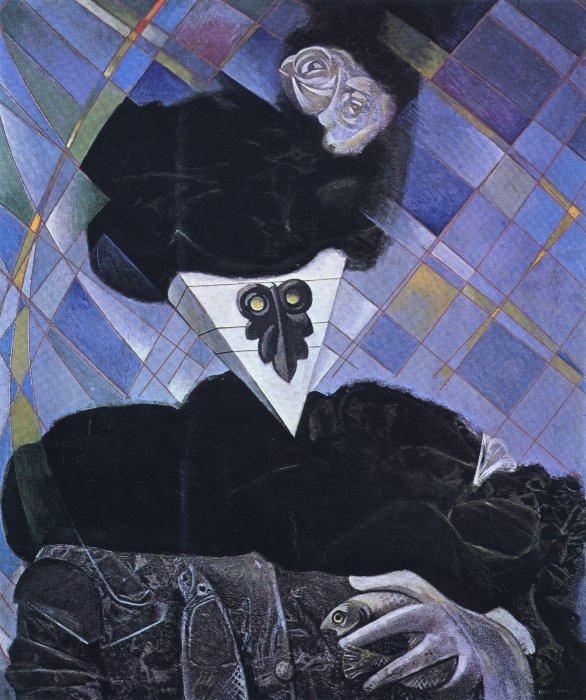 l'Euclide de Max Ernst et sa face en pyramide. Sexy !